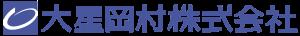 大星岡村株式会社